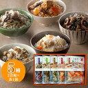 【送料無料】にんべん だし炊き込み御飯の素 詰合 5種(赤鶏さつま 鮭きのこ あさり