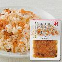 にんべん 国産具材 五目ちらし寿司の素【季節限定】混ぜご飯 2合用 国産 にんべん 簡単 家庭用 ごはん おにぎり お弁当 <常温・O>