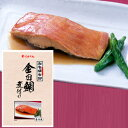 にんべん 【和食倶楽部・冷凍商品】金目鯛煮付け 鰹節 かつお節 金目鯛 きんめ 煮付け つゆ 煮物