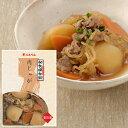 にんべん 【和食倶楽部・冷凍商品】 肉じゃが <冷凍
