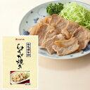 にんべん 【和食倶楽部・冷凍商品】しょうが焼き <冷
