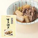 にんべん 【和食倶楽部・冷凍商品】すき焼き <冷凍・