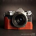 TP Original Leather Camera Body Case for OLYMPUS OM-D E-M5 MarkII Brown ブラウン オリンパス E-M5 マーク2 本革 カメラケース レザーケース おしゃれ ミラーレス デジタルカメラ ケース 速写ケース EZ Series 底面開閉 バッテリー交換可能 TB06EM52-BR
