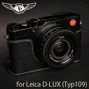 TP Original/ティーピー オリジナル Leather Camera Body Case レザーカメラボディケース for Leica D-LUX(Typ109) ライカ ディールックス タイプ109用オシャレ本革カメラケース EZ Series Black(ブラック) 532P26Feb16