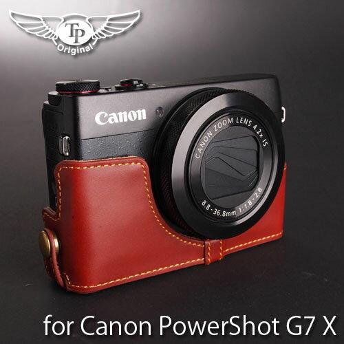 TP Original/ティーピー オリジナル Leather Camera Body Case レザーカメラボディケース for Canon PowerShot G7 X キャノン パワーショット G7 X用オシャレ本革カメラケース EZ Series Oil Brown(オイル ブラウン) 532P26Feb16