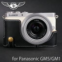 TP Original/ティーピー オリジナル Leather Camera Body Case レザーカメラボディケース for Panasonic LUMIX GM5/GM1 パナソニック ..