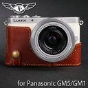 TP Original/ティーピー オリジナル Leather Camera Body Case レザーカメラボディケース for Panasonic LUMI...