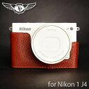 TP Original/ティーピー オリジナル Leather Camera Body Case レザーカメラボディケース for Nikon 1 J4 ニコン1 J4用オシャレ本革カメラケース EZ Series Brown(ブラウン) 532P26Feb16