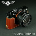 TP Original/ティーピー オリジナル Leather Camera Body Case レザーカメラボディケース for SONY RX1R/RX1 ソニー RX1R/RX1用オシャ..