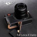 TP Original/ティーピー オリジナル Leather Camera Body Case レザーカメラボディケース for Leica X Vario ライカ X Vario用オシャレ本革カメラケース EZ Series Oil Black(オイル ブラック)