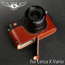 TP Original/ティーピー オリジナル Leather Camera Body Case レザーカメラボディケース for Leica X Vario ライカ X Vario用オシャレ本革カメラケース EZ Series Oil Brown(オイル ブラウン) 532P26Feb16