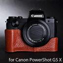 TP Original/ティーピー オリジナル Leather Camera Body Case レザーカメラボディケース for Canon PowerSho...
