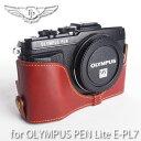 TP Original/ティーピー オリジナル Leather Camera Body Case レザーカメラボディケース for OLYMPUS PEN Lite E-PL7 オリンパス ペン ライト E-PL7用オシャレ本革カメラケース EZ Series Oil Brown(オイル ブラウン) 速写ケース 532P26Feb16