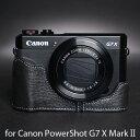 TP Original Leather Camera Body Case レザー カメラ ボディケース for Canon PowerShot G7 X MarkII キャノン パワーショット G7 X マーク2用 おしゃれ 本革 カメラケース 速写ケース EZ Series 底面開閉 Black バッテリー交換可能 キヤノン