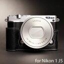TP Original/ティーピー オリジナル Leather Camera Body Case レザーカメラボディケース for Nikon 1 J5 ニコン1 J5用 おしゃれ 本革 レザー カメラケース 速写ケース Classic Series Black(ブラック)