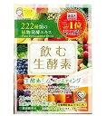 飲む生酵素 15g*21包 【正規品】