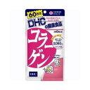 DHC コラーゲン60日分 【健康食品】【サプリメント】