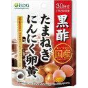 医食同源ドットコム 国産黒酢たまねぎにんにく卵黄 60粒 【正規品】