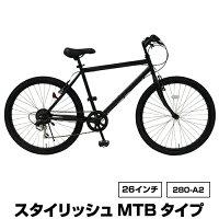280-A2【送料無料】自転車 26インチ マウンテンバイク 黒 ブラック モノトーンの画像