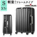 ショッピング小型 【送料無料】【メーカー直送・代引不可】スーツケース 細フレーム 37L 機内持ち込み可能 軽量