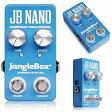 JangleBox JB Nano 【即納可能】