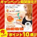 【ポイント店舗最大★10倍】5月30日まで!【3万円OFF!...