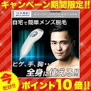 【送料無料】【お買い物マラソン★最大10倍】【20,000円...