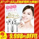 【スーパーSALE☆最大79%OFF】【割引セール!お得な3...