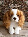 【キャバリア(ブレンハイム)座り ver.】リアルで可愛い犬のぬいぐるみ【N-MM-D】【犬のぬいぐるみ】