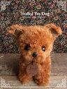 【ミックス犬 チワプー(チワワ×トイプードル)】日本製リアルな犬のぬいぐるみ無料ラッピング 誕生日