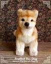 犬 ぬいぐるみ リアル HANSA【柴犬(子犬)座りver.】【N-CN-D】【犬のぬいぐるみ】【誕生日】【プレゼント】