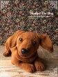 犬 ぬいぐるみ リアル HANSA【カニヘンダックス(子犬)寝そべりver.】【N-CN-D】【犬のぬいぐるみ】【無料ラッピング&カード】【誕生日】【プレゼント】