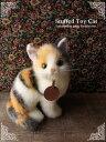 【三毛猫(子猫)おすまし ver.】リアルな猫のぬいぐるみ【日本製】【N-SE-C】【猫のぬいぐるみ】