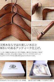 木製ハンガー8本セットロータスハンガー