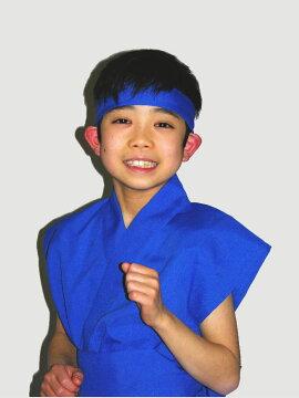 子ども夏用忍者衣装(4点セット)3
