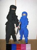 子ども用忍者衣装フル装備(9点セット)