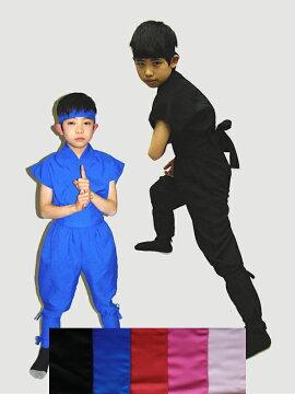 子ども夏用忍者衣装(4点セット)1