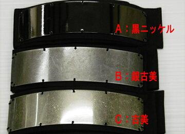 鉢がね(ハチマキ)1