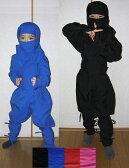 【レンタル8泊9日】子ども用忍者衣装・廉価(れんか)版フル装備(9点セット)