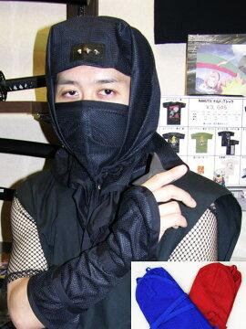 忍者頭巾&口当てninjawear