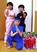 子ども用忍者衣装夏Version(手甲・頭巾無し)child ninja wear
