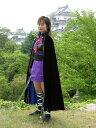 映画『あずみ(上戸彩・主演)』あずみマントkunoichi wear(woman ninja)