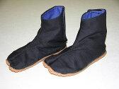 忍者衣装に良く合う子ども用地下足袋(黒)19.0-22.0cm