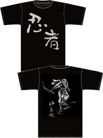 伊賀流・Tシャツ【伊賀流忍者店】オリジナル・黒