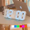 ショッピングアラビア 時計 デジタル 大きめ 大画面 卓上 置き時計 壁掛け 文字 大きい シンプル リビング 温度 日付 アラビア数字 目覚まし時計 目覚まし 立体 LED 光る かわいい 大人 おしゃれ 可愛い