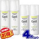 キュレル 皮脂トラブルケア 化粧水 & 保湿ジェル【4本セッ...
