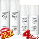 キュレル 美白化粧水 III + 美白乳液【4本セット】とてもしっとり(リッチ) まとめ買い