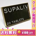 【100円OFF】SUPALIV タブレット20粒◆で使えるクーポン♪