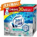 【あす楽】ファブリーズ ダブル除菌 詰め替え 10L 業務用 特大 P&G 大容量