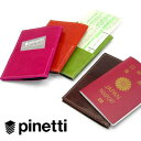 [PINETTI]  VINTAGE passport case (passport cover cowhide) [easy  _ packing choice] [easy  _ Messe input]